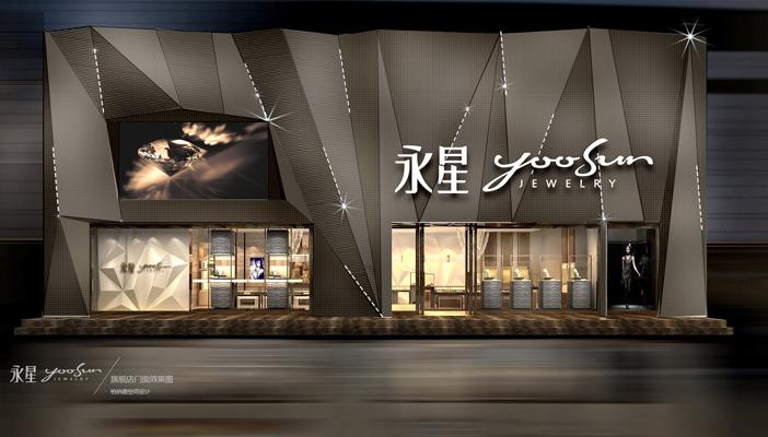 珠宝空间设计珠宝专卖店设计珠宝橱窗设计