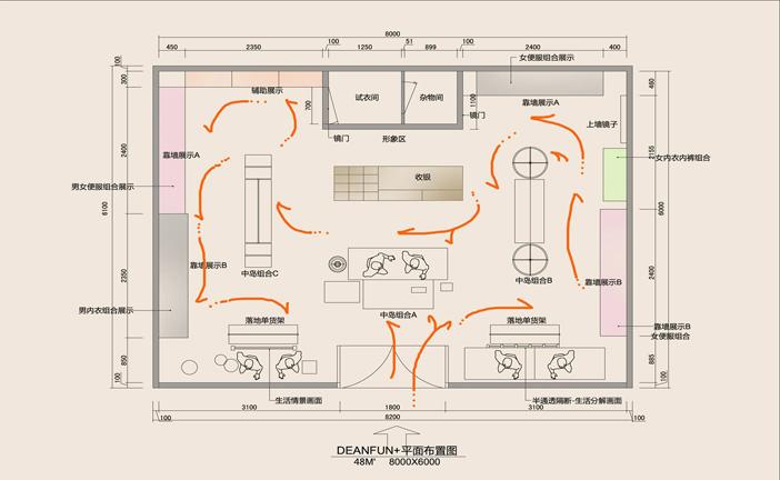 服装大奖娱乐官网 登录大奖彩票app苹果手机下载