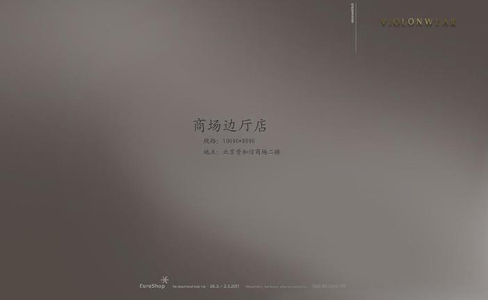 服装大奖娱乐官网|登录大奖彩票app苹果手机下载