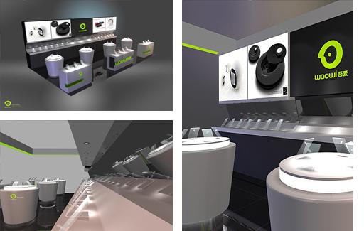 电子终端形象设计--深圳柏纳德空间设计有限公司
